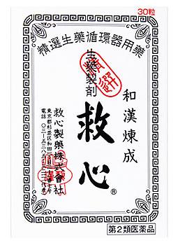 【第2類医薬品】救心製薬 救心 (30粒) 生薬製剤 強心薬 ツルハドラッグ