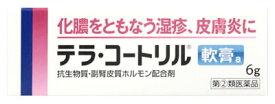 【第(2)類医薬品】武田薬品 タケダ テラ・コートリル軟膏a (6g) 化膿をともなう湿疹、皮膚炎に ツルハドラッグ