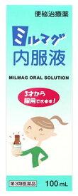 【第3類医薬品】エムジーファーマ ミルマグ内服液 (100mL) 便秘治療薬 ツルハドラッグ