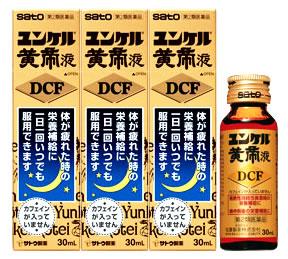 【第2類医薬品】佐藤製薬 ユンケル黄帝液DCF (30mL×3本) ツルハドラッグ