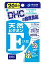 DHCの健康食品 天然 ビタミンE 大豆 20日分 (20粒) ツルハドラッグ ※軽減税率対象商品