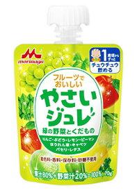 森永乳業 フルーツでおいしい やさいジュレ 緑の野菜とくだもの 12ヵ月頃から (70g) ジュレ ツルハドラッグ ※軽減税率対象商品
