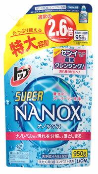 【特売】 ライオン トップ スーパーNANOX スーパーナノックス 特大 つめかえ用 (950g) 詰め替え用 洗濯用液体洗剤 洗濯洗剤