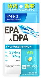 FANCL ファンケル EPA&DPA 1日5粒 約15日分 (75粒) ツルハドラッグ