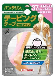 興和 バンテリンコーワ テーピング テープ 伸縮タイプ 37.5mm×4.6m ライトピンク (1本) ツルハドラッグ
