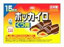 興和 コーワ ホッカイロ くつ用 15足分 (30個)