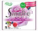 小林製薬 サラサーティ さらりえ Sara・li・e 甘ずっぱいフローラルベリーの香り (72コ入) パンティライナー …
