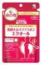 小林製薬 小林製薬の栄養補助食品 命の母 発酵大豆イソフラボン エクオール 約30日分 (30粒) 女性の健康に ツルハドラッグ ※軽減税率対象商品