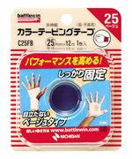 ニチバン カラーテーピングテープ 非伸縮タイプ C25FB 25mm×12m (1巻入) 指・手首用 ツルハドラッグ