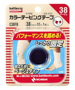 ニチバン カラーテーピングテープ 非伸縮タイプ C38FB 38mm×12m (1巻入) 足首・肘用 ツルハドラッグ