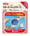 【ポイント10倍】 ニチバン カラーテーピングテープ 非伸縮タイプ C12FB 12mm×12m (2巻入) 指用 ツルハドラッグ