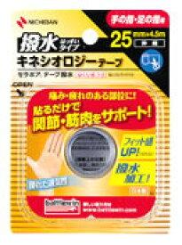 ニチバン バトルウィン セラポア テープ 撥水タイプ キネシオロジーテープ SEHA25F 25mm×4.5m (1個) 手の指・足の指用 ツルハドラッグ