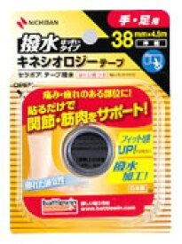 ニチバン バトルウィン セラポア テープ 撥水タイプ キネシオロジーテープ SEHA38F 38mm×4.5m (1個) 手・足用