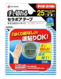 ニチバン バトルウィン 手で切れる セラポア テープFX キネシオロジーテープ SEFX25F 25mm×5.5m (1個) 手の指・足の指用 ツルハドラッグ