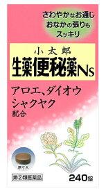 【第(2)類医薬品】小太郎漢方製薬 生薬便秘薬Ns (240錠) 便秘内服薬 ツルハドラッグ