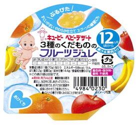 キューピー ベビーデザート FJ-7 3種のくだもののフルーツジュレ 12ヶ月頃から (70g) ツルハドラッグ ※軽減税率対象商品
