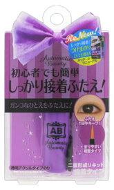 ディアローラ オートマティックビューティ AB ダブルアイリキッド AB-CD3 (4.5mL) 二重まぶた化粧品 二重形成リキッド