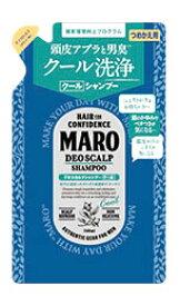 ストーリア MARO マーロ デオスカルプシャンプー クール つめかえ用 (340mL) 詰め替え用 スカルプケア ツルハドラッグ