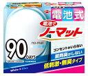 アース製薬 電池でノーマット 90日用セット ホワイトブルー (1セット) 【防除用医薬部外品】 ツルハドラッグ