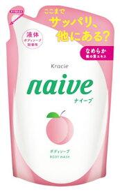 【特売】 クラシエ ナイーブ ボディソープ 桃の葉エキス配合 つめかえ用 (380mL) 詰め替え用