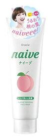クラシエ ナイーブ メイク落とし洗顔フォーム 桃の葉エキス配合 (200g) ツルハドラッグ