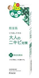 クラシエ 肌美精 大人のニキビ対策 薬用 美白 化粧水 (200mL) 【医薬部外品】 ツルハドラッグ
