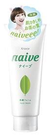 クラシエ ナイーブ 洗顔フォーム お茶の葉エキス配合 (130g) ツルハドラッグ