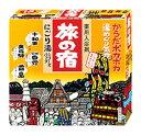 クラシエ 旅の宿 にごり湯 シリーズパック (25g×13包) 入浴剤 【医薬部外品】 ツルハドラッグ