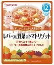 キューピー ベビーフード BA-2 ハッピーレシピ レバー入り 野菜のトマトリゾット 12ヶ月頃から (120g) ツルハ…