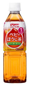 【特売】 ピジョン ベビー飲料 ベビーほうじ茶 1ヶ月頃から (500mL) ※軽減税率対象商品