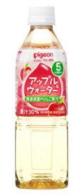 【特売】 ピジョン ベビー飲料 アップル&ウォータ− 5ヶ月頃から (500mL) ※軽減税率対象商品