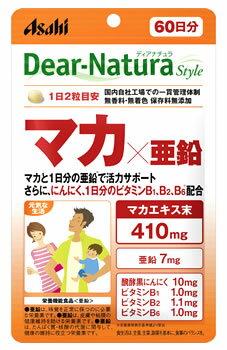 アサヒ ディアナチュラ スタイル マカ×亜鉛 60日分 (120粒) 栄養機能食品 ツルハドラッグ