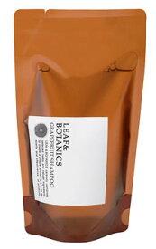 松山油脂 リーフ&ボタニクス LEAF&BOTANICS オーガニック ヘアケア シャンプー グレープフルーツ つめかえ用 (280mL) 詰め替え用