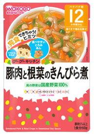 和光堂ベビーフード グーグーキッチン 豚肉と根菜のきんぴら煮 (80g) 12ヶ月頃から 歯ぐきで噛める固さ ツルハドラッグ ※軽減税率対象商品