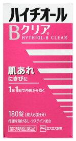 【第3類医薬品】エスエス製薬 ハイチオールBクリア (180錠) 肌荒れ にきびに ツルハドラッグ