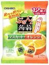 【☆】 オリヒロ ぷるんと蒟蒻ゼリー パウチ マスカット+オレンジ (20g×12個入) ツルハドラッグ