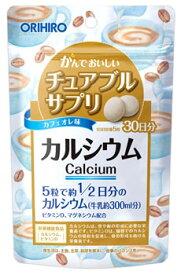 オリヒロ かんでおいしいチュアブルサプリ カルシウム (150粒) 栄養機能食品 ツルハドラッグ