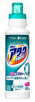 【特売】 花王 ウルトラアタックNeo 本体 (400g) 液体洗剤 洗濯洗剤 【kao1610T】