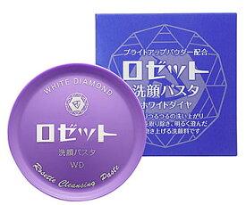 ロゼット 洗顔パスタ ホワイトダイヤ (90g) 洗顔フォーム ツルハドラッグ