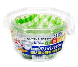 東洋アルミ おべんとケース フレッシュチェック M (72枚入) お弁当カップ おかずカップ ツルハドラッグ