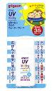 ピジョン UV ベビーミルク ウォータープルーフ SPF35 PA+++ 0ヵ月〜 (30g) ツルハドラッグ