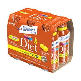明治 VAAM ヴァーム ヴァームダイエット 6本パック ピンクグレープフルーツ風味 (200mL×6本) ダイエット ドリンク ※軽減税率対象商品