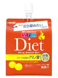 明治 VAAM ヴァーム ヴァームダイエット ゼリー ピンクグレープフルーツ風味 (150g) ダイエット ツルハドラッグ ※軽減税率対象商品