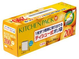 宇部フィルム キッチンパック Mサイズ 半透明 (200枚) ポリ袋 ツルハドラッグ