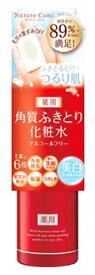ナリスアップ ネイチャーコンク 薬用 クリアローション (200mL) ふきとり化粧水 【医薬部外品】