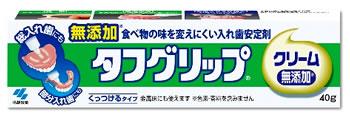 小林製薬 タフグリップ クリーム 無添加 (40g) 入れ歯安定剤 【管理医療機器】 ツルハドラッグ