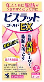 【第2類医薬品】小林製薬 ビスラット ゴールドEX (210錠) 肥満症 常習便秘 ツルハドラッグ