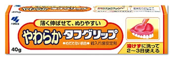 小林製薬 やわらかタフグリップ (40g) 入れ歯安定剤 【管理医療機器】 ツルハドラッグ