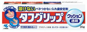 小林製薬 タフグリップ クッション 透明 (20g) 入れ歯安定剤 【管理医療機器】 ツルハドラッグ
