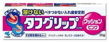 小林製薬 タフグリップ クッション ピンク (20g) 入れ歯安定剤 【管理医療機器】 ツルハドラッグ
